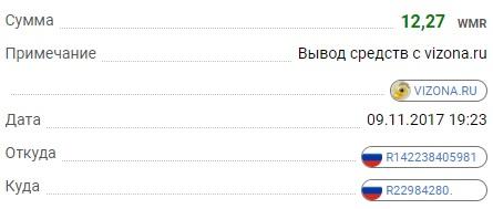 http://s0.uploads.ru/vHgcG.jpg