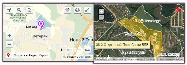 http://s0.uploads.ru/vHx2A.png
