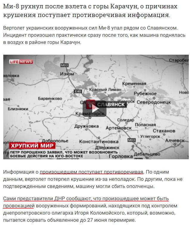 http://s0.uploads.ru/vqKQf.jpg