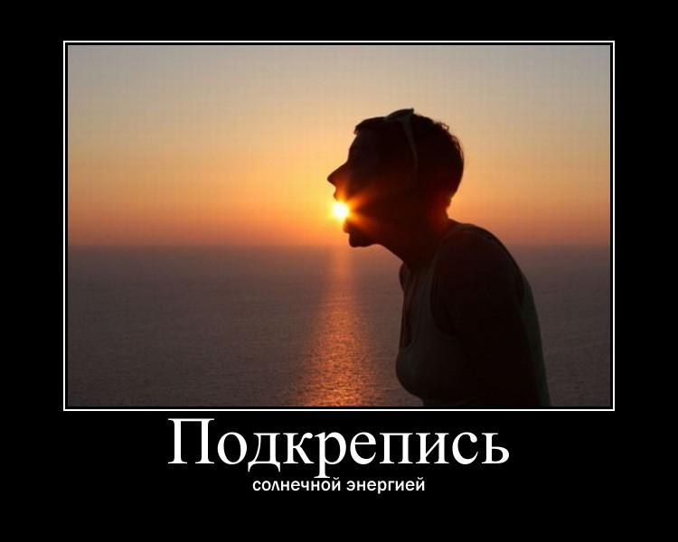 http://s0.uploads.ru/vwfQj.jpg