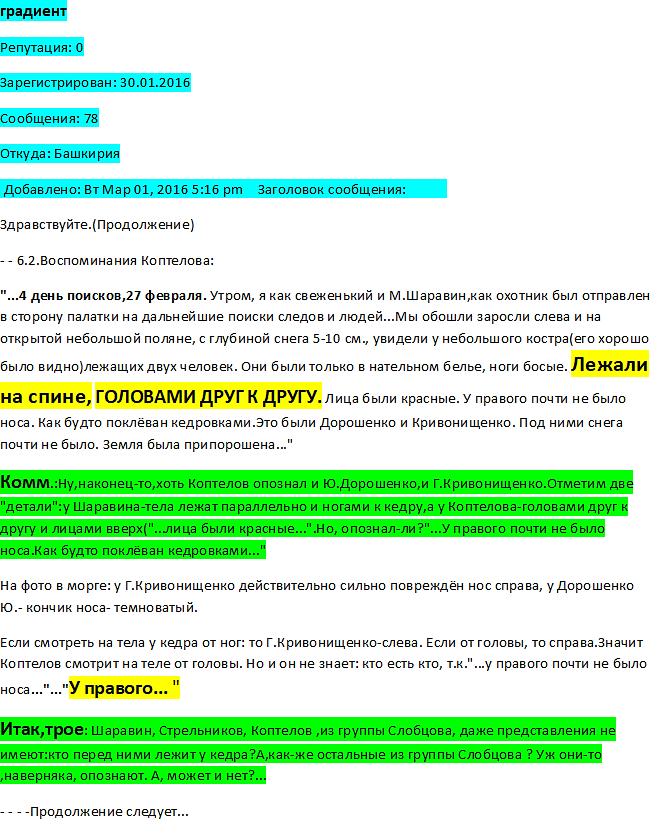 http://s0.uploads.ru/wFCQe.png