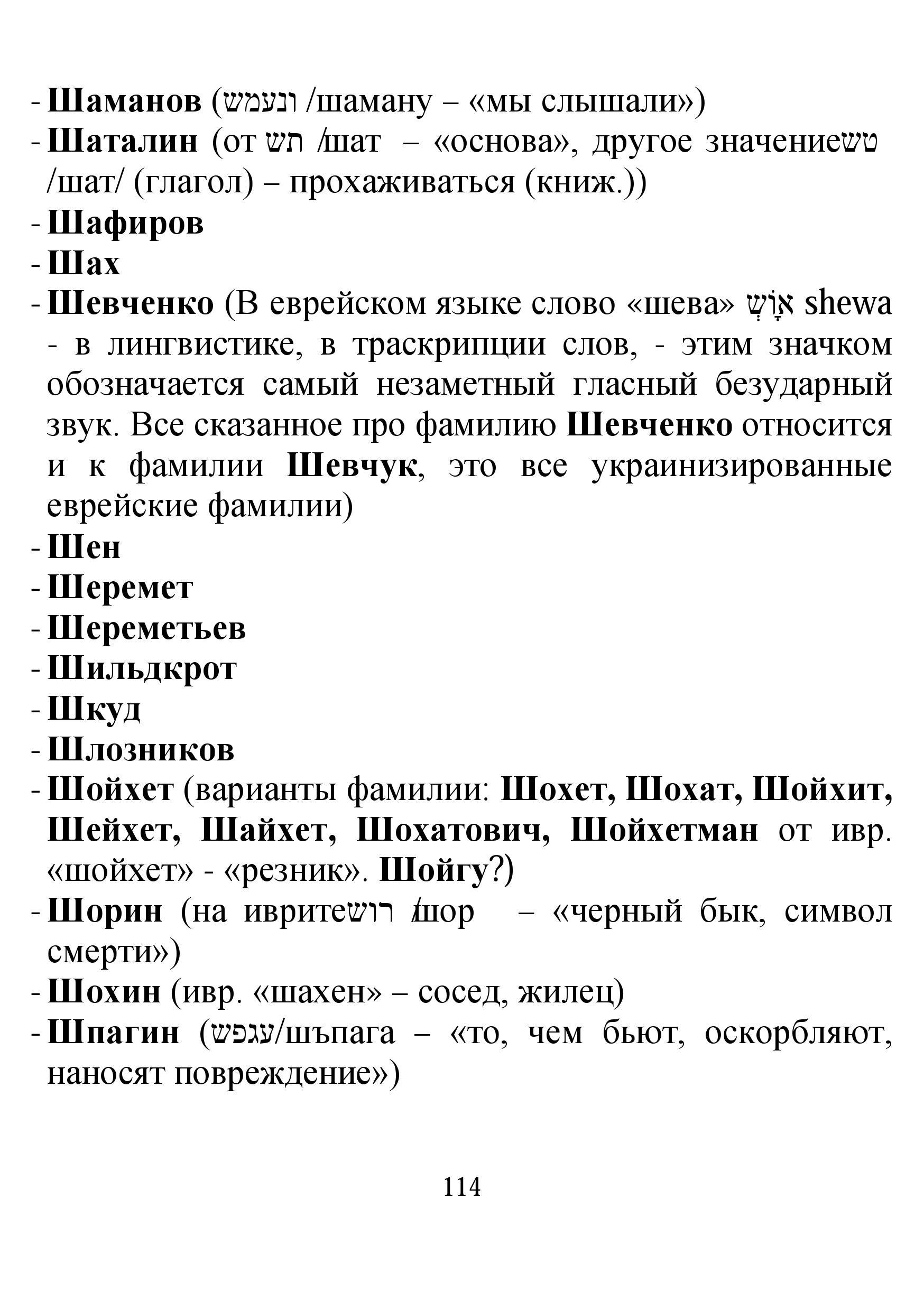 http://s0.uploads.ru/wKsW3.jpg