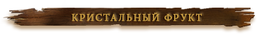 http://s0.uploads.ru/wo8xV.png