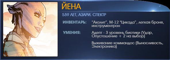 http://s0.uploads.ru/wqgeM.png