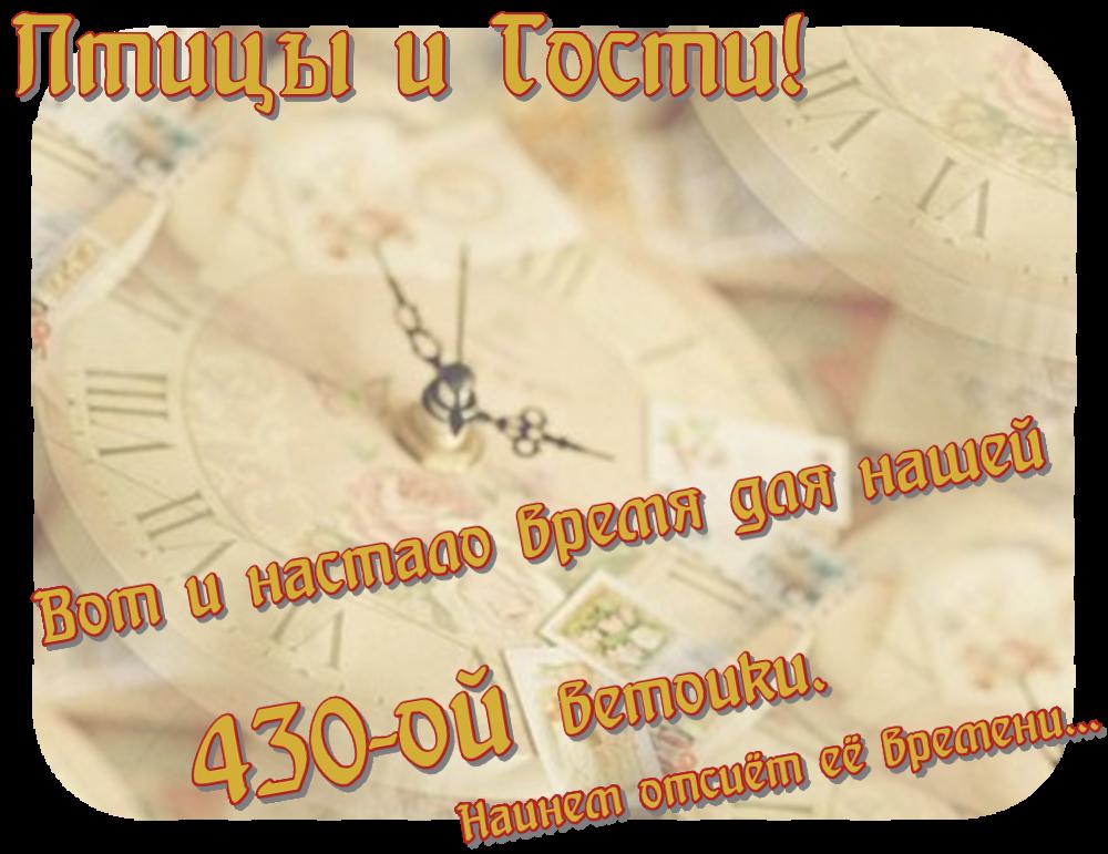 http://s0.uploads.ru/wuDvJ.png