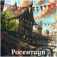 http://s0.uploads.ru/x5w0Q.png