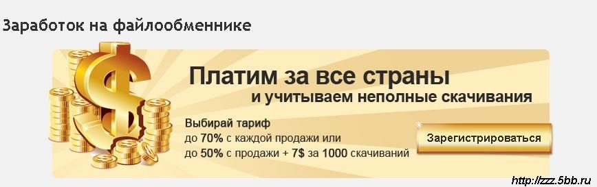 http://s0.uploads.ru/x8ojk.jpg