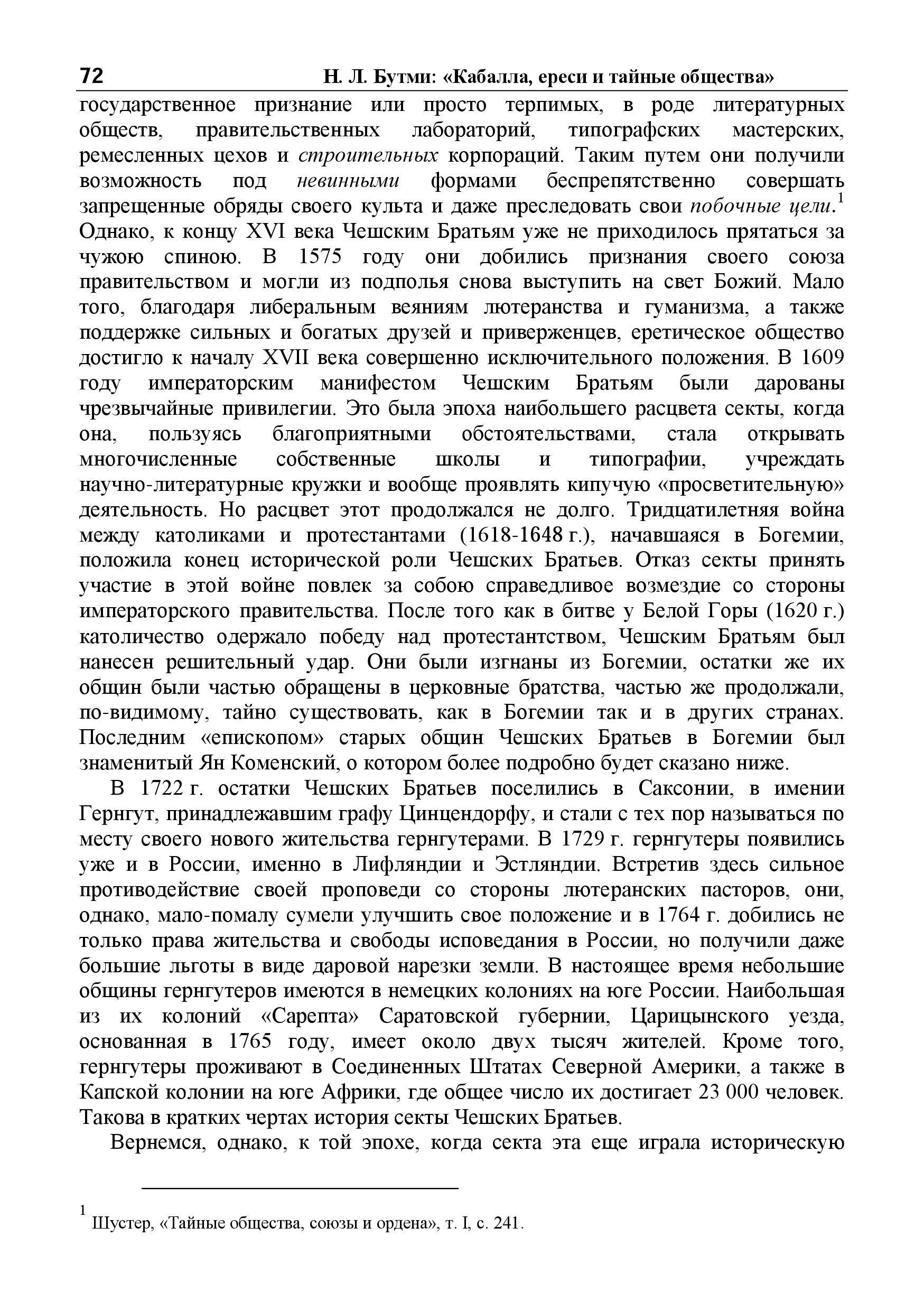 http://s0.uploads.ru/xH3sU.jpg