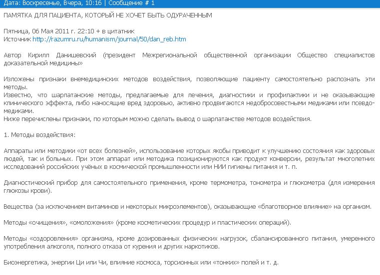 http://s0.uploads.ru/xHZAE.png
