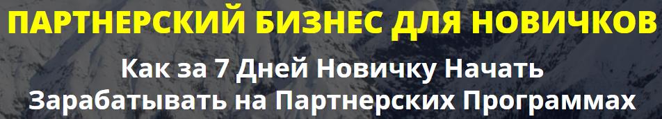 http://s0.uploads.ru/xSdNW.png