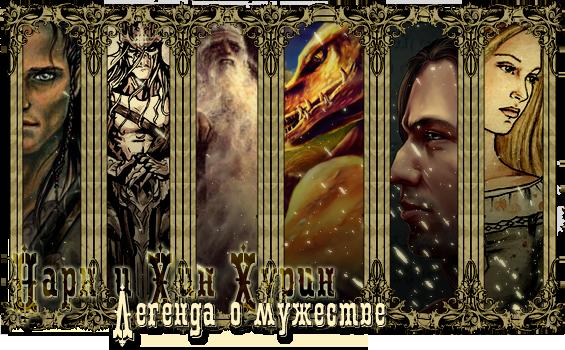 http://s0.uploads.ru/xZyOX.png