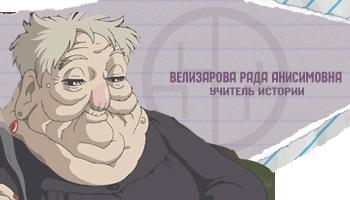 http://s0.uploads.ru/y6hVS.png