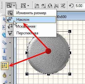 http://s0.uploads.ru/yBkPo.jpg