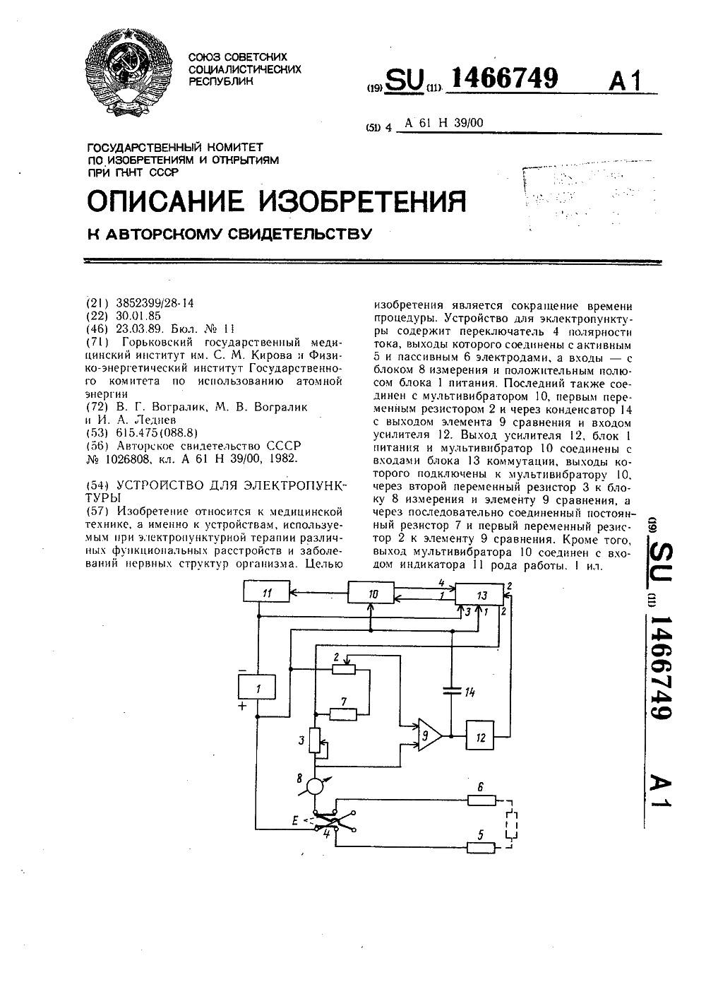 http://s0.uploads.ru/yOPmx.jpg