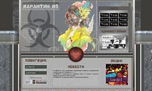 http://s0.uploads.ru/ySq9N.jpg