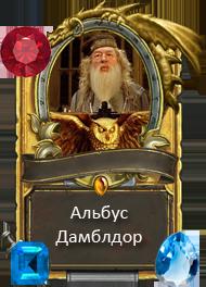 http://s0.uploads.ru/yXx18.png