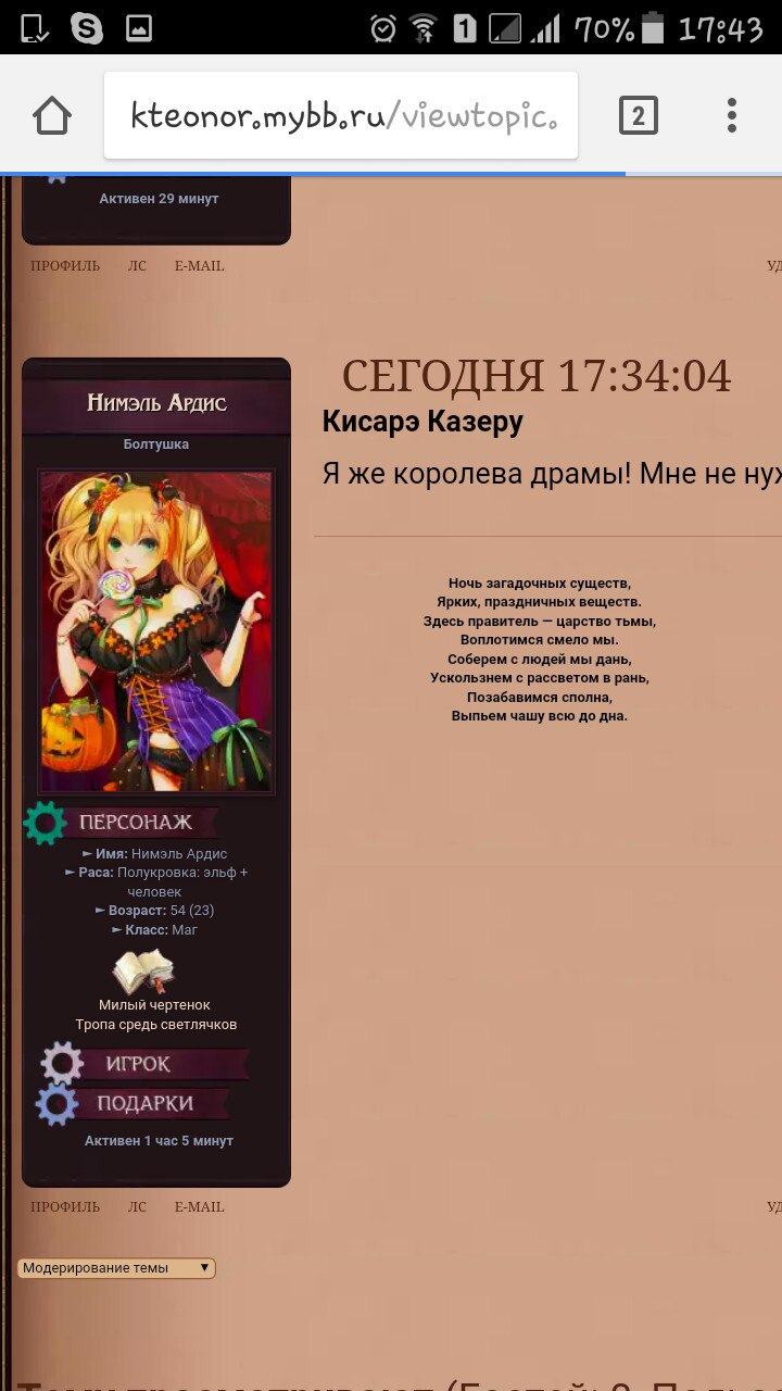 http://s0.uploads.ru/yqnGQ.jpg
