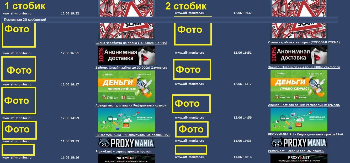 http://s0.uploads.ru/zDSxH.jpg