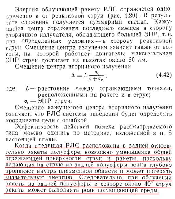 http://s0.uploads.ru/zPmUD.jpg