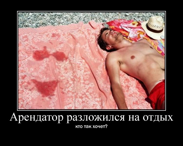 http://s0.uploads.ru/zcYdp.jpg