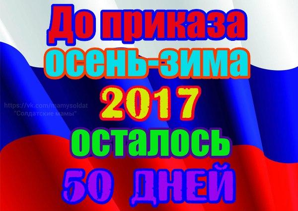 http://s0.uploads.ru/zu2AQ.jpg