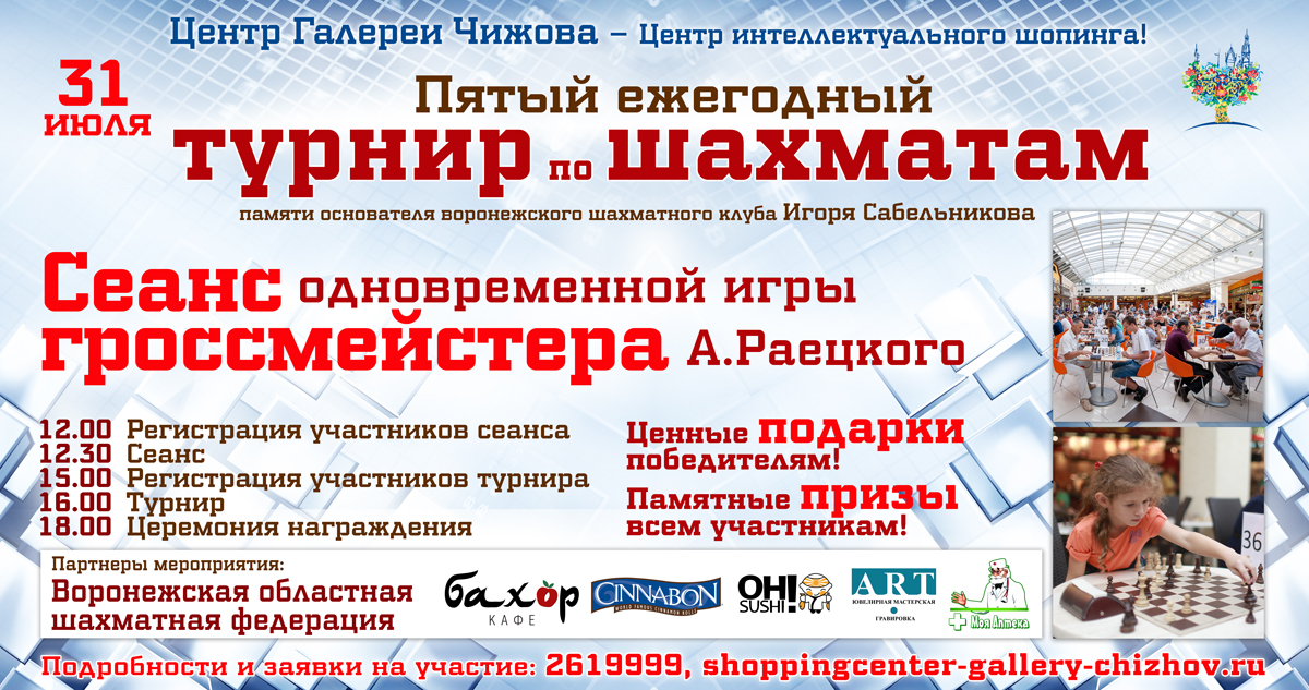 http://s0.uploads.ru/zyB6F.jpg