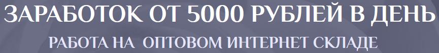 http://s0.uploads.ru/1tJRV.png
