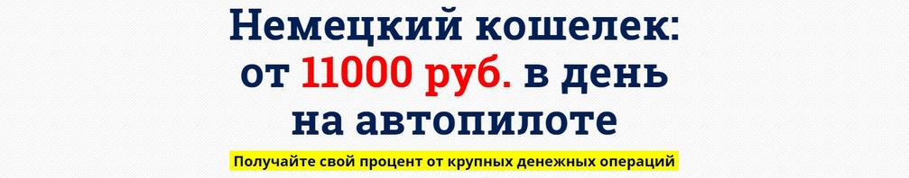 http://s0.uploads.ru/4QPY9.png