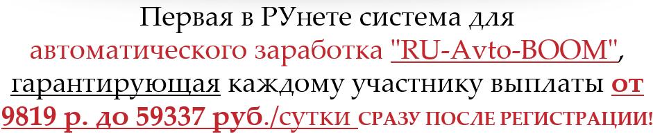 http://s0.uploads.ru/4SxAq.png