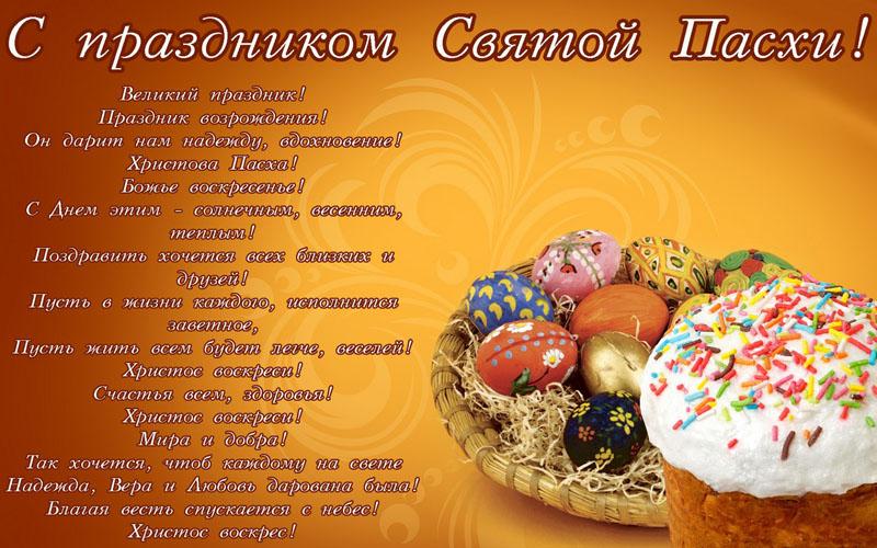 http://s0.uploads.ru/4purP.jpg