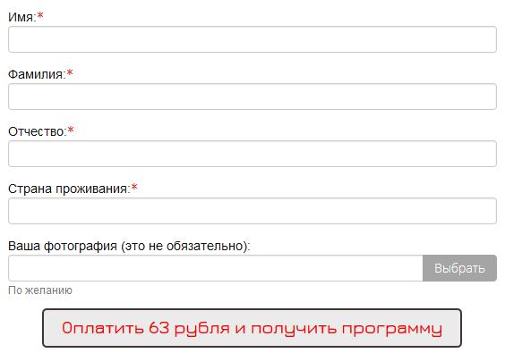 http://s0.uploads.ru/5mwWM.png
