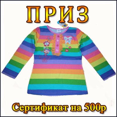 http://s0.uploads.ru/78vdy.jpg