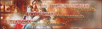 http://s0.uploads.ru/8EDUx.png