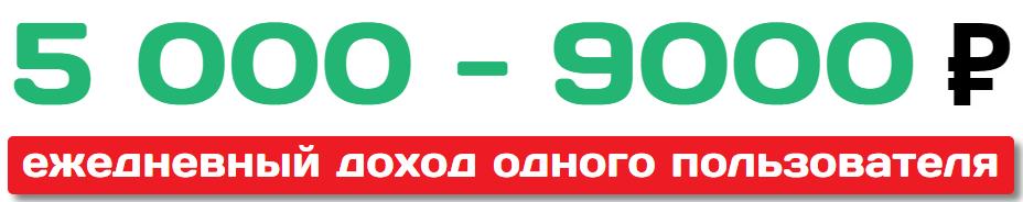 http://s0.uploads.ru/8Mm0K.png