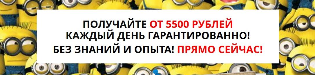 http://s0.uploads.ru/8b63C.jpg