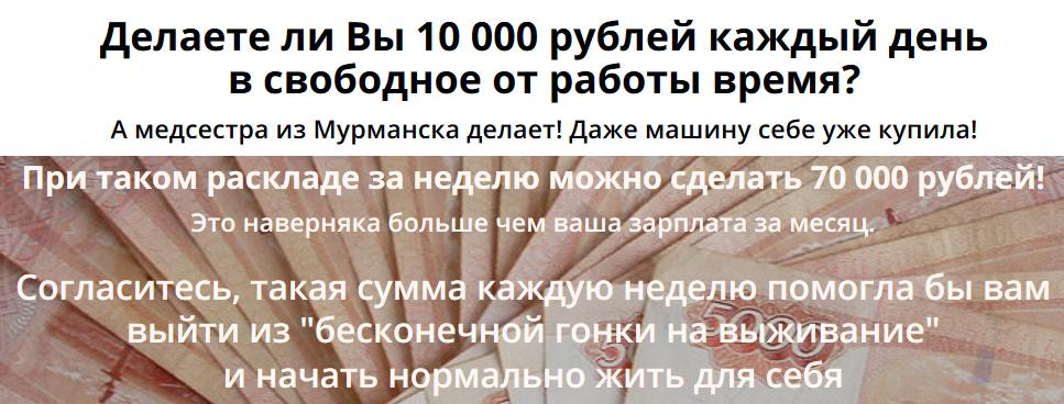 http://s0.uploads.ru/AOLUK.png