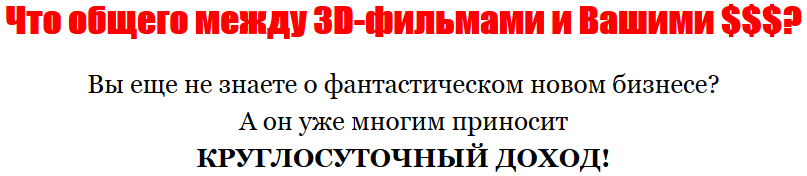 http://s0.uploads.ru/AWt2E.png