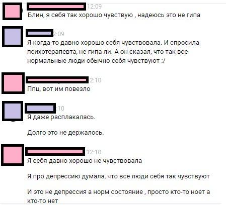 http://s0.uploads.ru/B3VeT.jpg