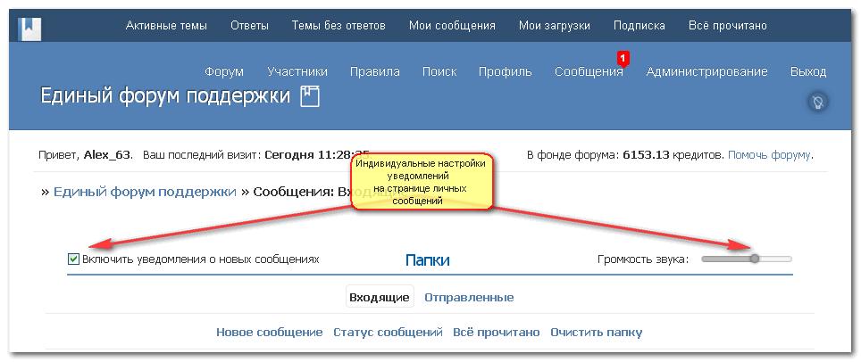 http://s0.uploads.ru/C5Wzr.png