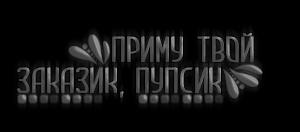 http://s0.uploads.ru/CcwvA.jpg