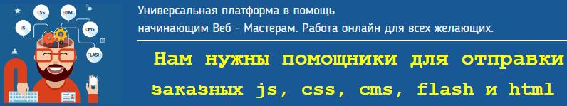 http://s0.uploads.ru/DI7cQ.png