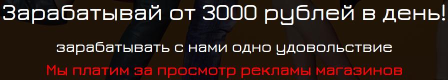 http://s0.uploads.ru/DiVtG.png