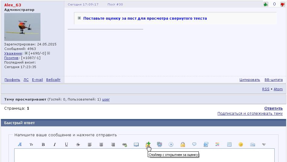 http://s0.uploads.ru/EgOrn.png