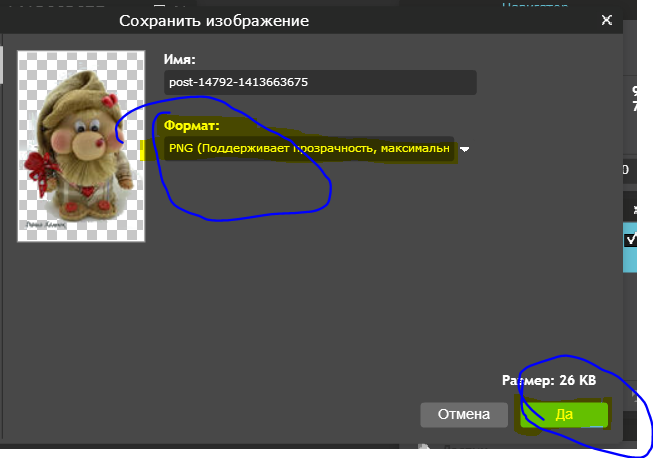 http://s0.uploads.ru/FcDTY.png
