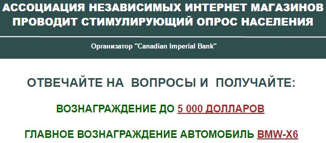 http://s0.uploads.ru/HLOqz.png