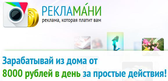http://s0.uploads.ru/HSmIX.png