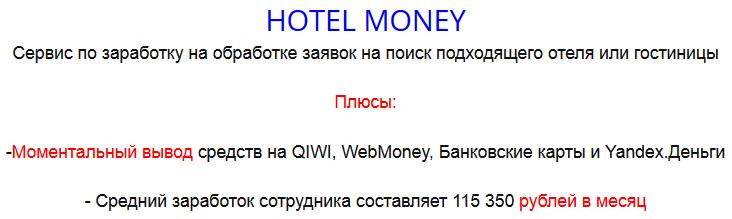 http://s0.uploads.ru/HUFps.png
