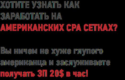 http://s0.uploads.ru/J9qG3.png