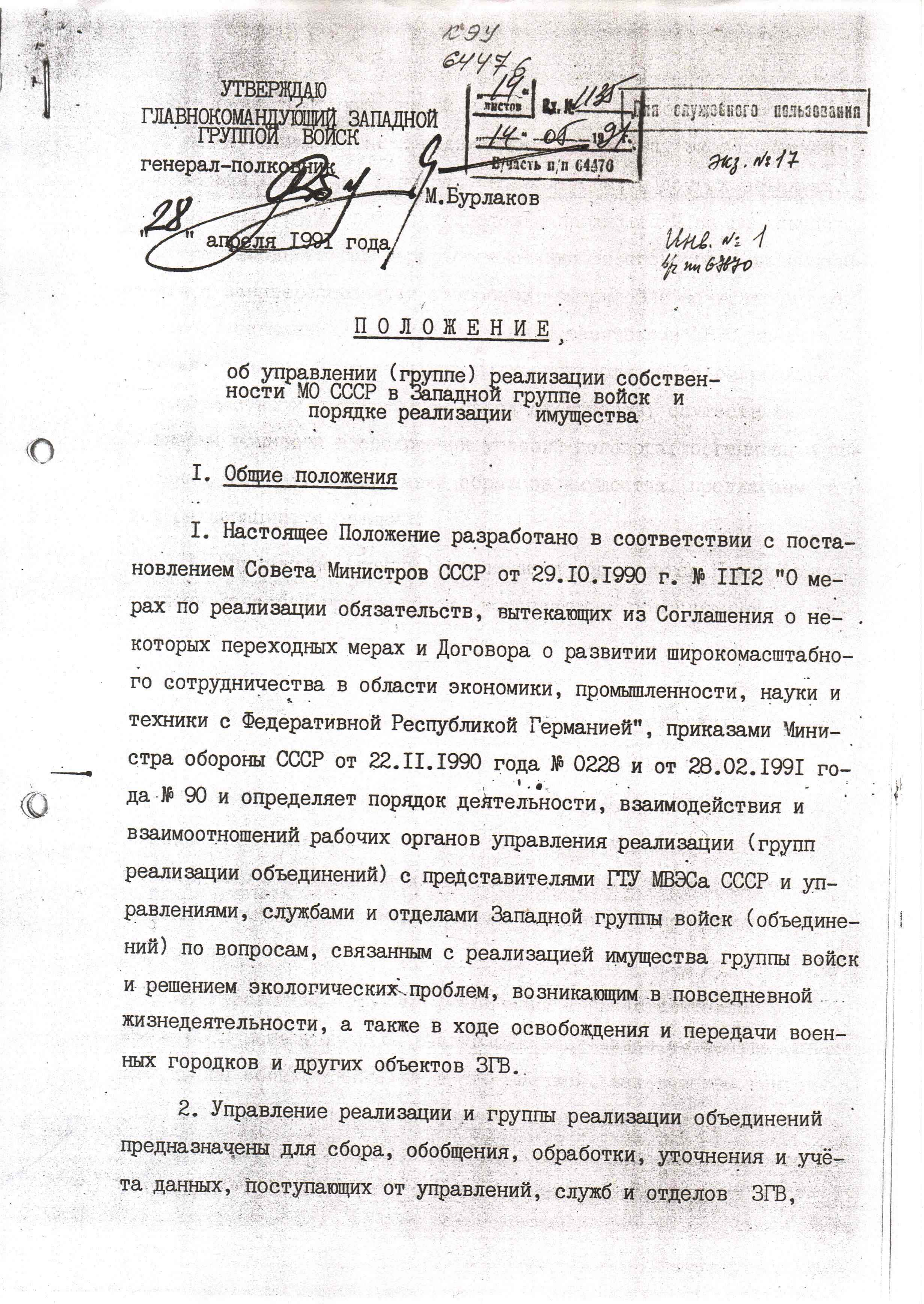 http://s0.uploads.ru/JOlAe.jpg