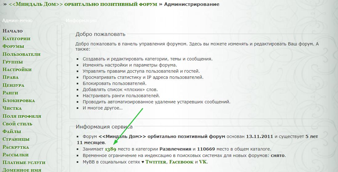 http://s0.uploads.ru/Jfe7x.png